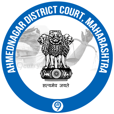 Ahmednagar District Court, Maharashtra