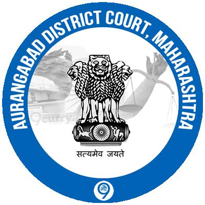 Aurangabad District Court, Maharashtra