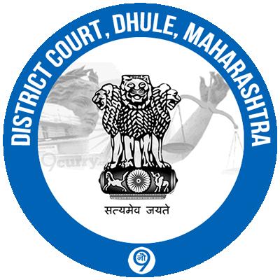 Dhule District Court, Maharashtra