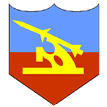 Army Air Defence College (AADC)