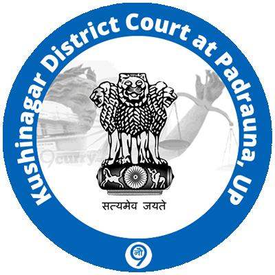 Kushinagar District Court at Padrauna, Uttar Pradesh