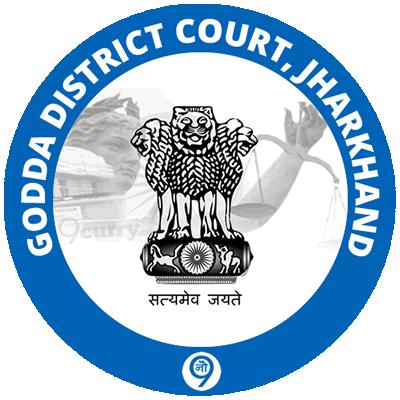 Godda District Court, Jharkhand