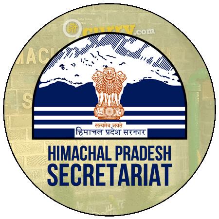 Himachal Pradesh Secretariat