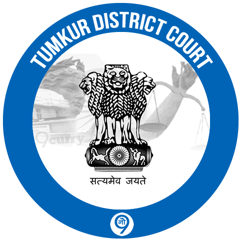Tumkur District Court, Karnataka