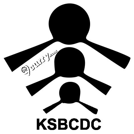 Kerala State Backward Classes Development Corporation