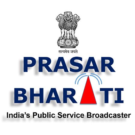 Prasar Bharati Secretariat