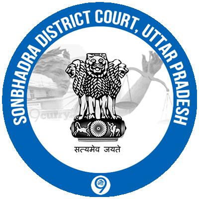 Sonbhadra District Court, Uttar Pradesh