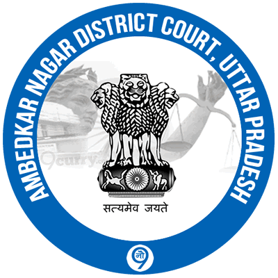 Ambedkar Nagar District Court, Uttar Pradesh