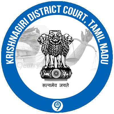 Krishnagiri District Court, Tamil Nadu