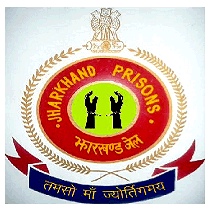 Jharkhand Prisons, Home, Jail and Disaster Management Department