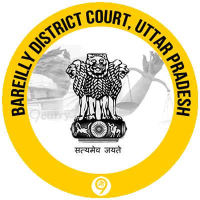 Bareilly District Court, Uttar Pradesh