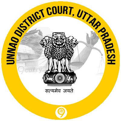 Unnao District Court, Uttar Pradesh