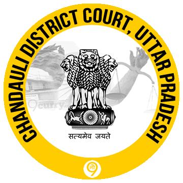 Chandauli District Court, Uttar Pradesh