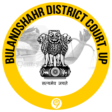 Bulandshahar District Court, Uttar Pradesh