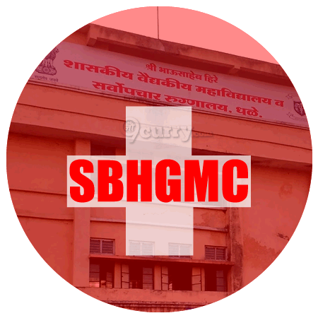 Shri Bhausaheb Hire Government Medical College (SBHGMC), Dhule