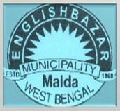 English Bazar Municipality, Malda, West Bengal
