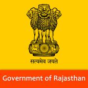 Dausa District Court, Rajasthan