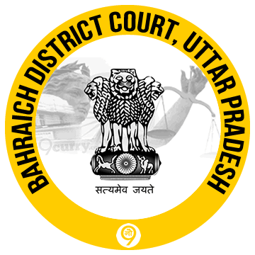 Bahraich District Court, Uttar Pradesh