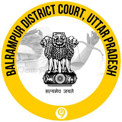 Balrampur District Court, Uttar Pradesh