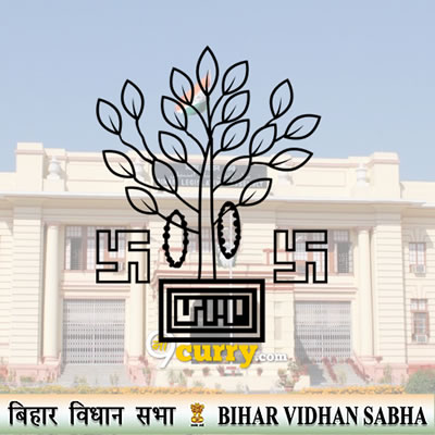 Bihar Legislative Assembly