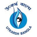 Paschim Banga Society for Skill Development (Utkarsh Bangla)