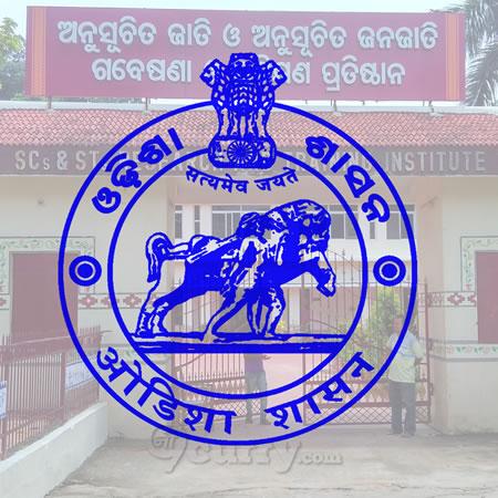 SC & ST Research and Training Institute, Bhubaneswar (Odisha)