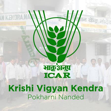 Krishi Vigyan Kendra, Pokharni, Nanded