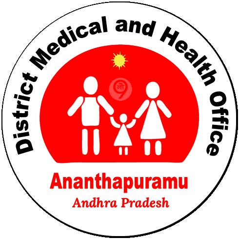 District Medical and Health Office, Ananthapuramu (Anantapur)