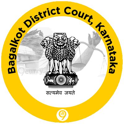 Bagalkot District Court, Karnataka