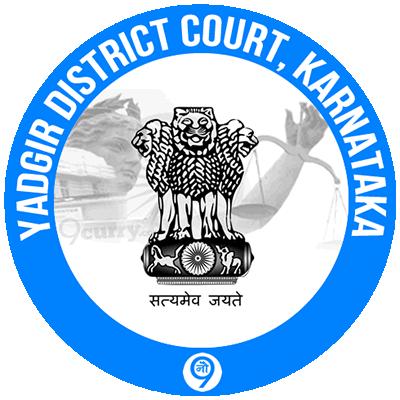 Yadgir District Court, Karnataka