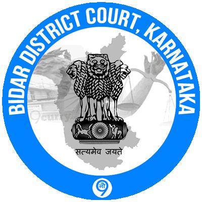 Bidar District Court, Karnataka