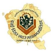 Vasai Virar City Municipal Corporation
