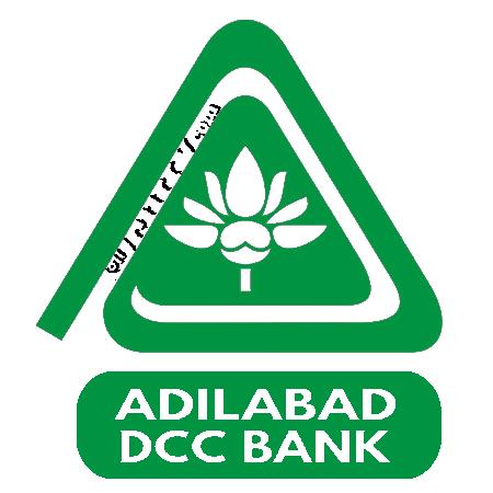 Adilabad District Co-Operative Central Bank Ltd