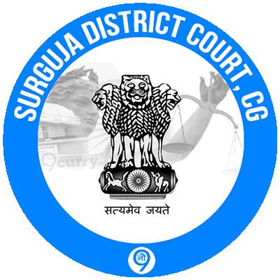 Surguja District Court, Chhattisgarh