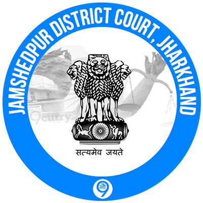 Jamshedpur District Court, Jharkhand