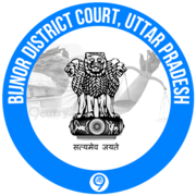 Bijnor District Court, Uttar Pradesh