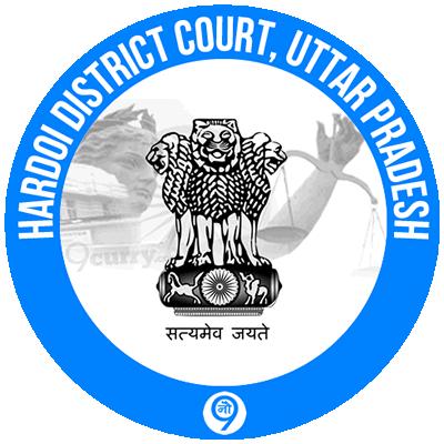 Hardoi District Court, Uttar Pradesh