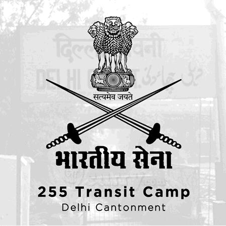 255 Transit Camp, Delhi Cantt