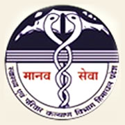 Health & Family Welfare Department, Himachal Pradesh