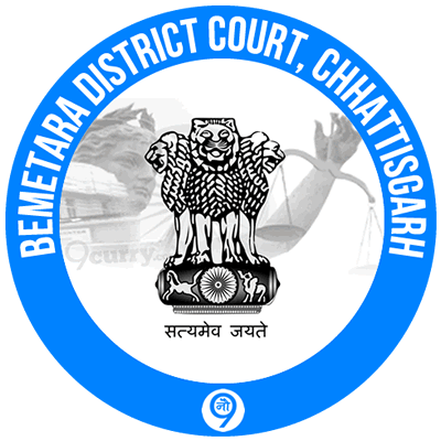 Bemetara District Court, Chhattisgarh