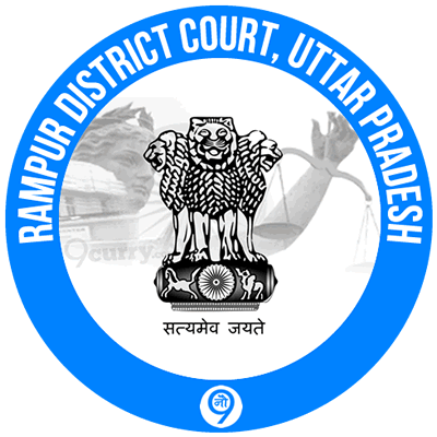 Rampur District Court, Uttar Pradesh