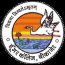 Government Dungar College, Bikaner