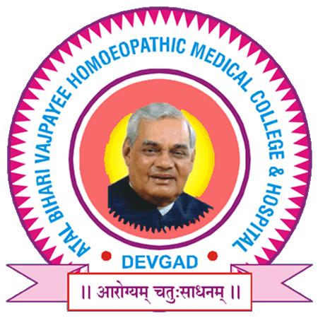 Atal Bihari Vajpayee Homoeopathic Medical College And Hospital, Ahmednagar