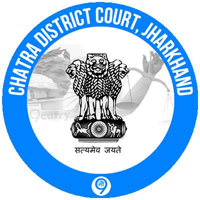 Chatra District Court, Jharkhand