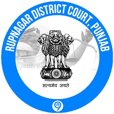 Rupnagar District Court, Punjab