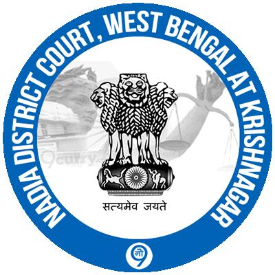 Nadia District Court, West Bengal at Krishnagar
