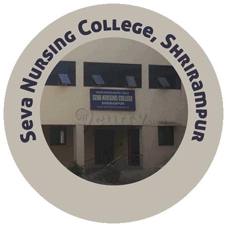 Sakhar Kamgar Hospital Trust's Seva Nursing College, Shrirampur, Ahmednagar