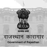 Rajasthan Prisons Department