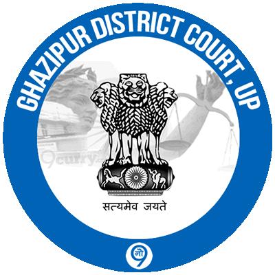 Ghazipur District Court, Uttar Pradesh