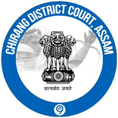 Chirang District Court, Assam